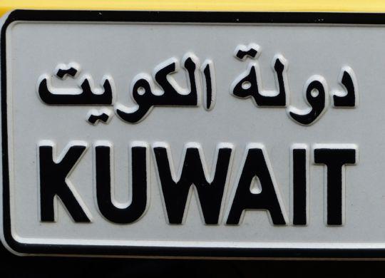 A Kuwait license plate.